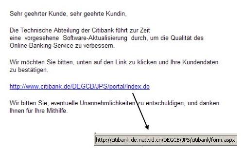 Citibank Phishing Mail